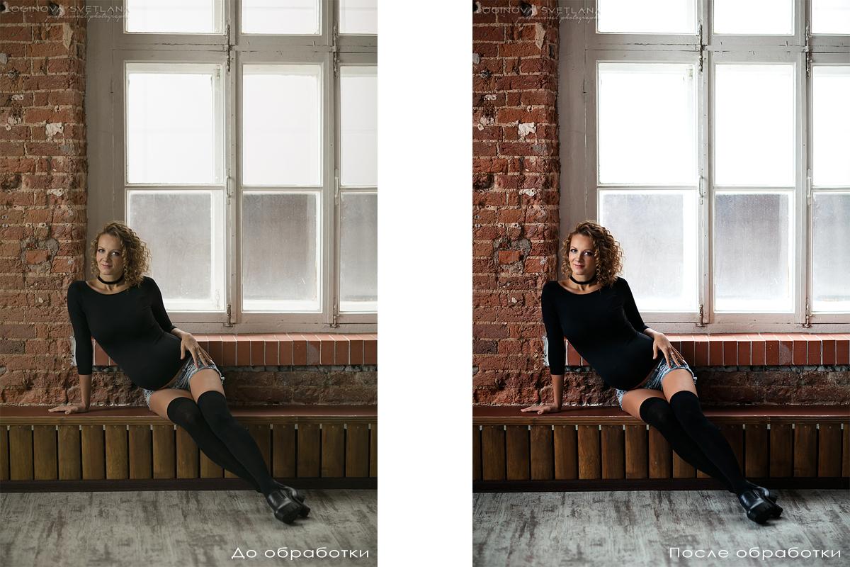 Обработка фотографий и какие фотоснимки я отдаю после фотосессии.