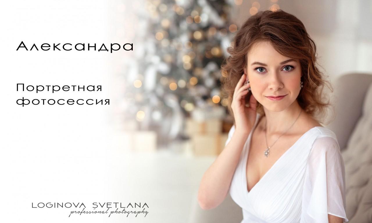 foto-portret-devushka