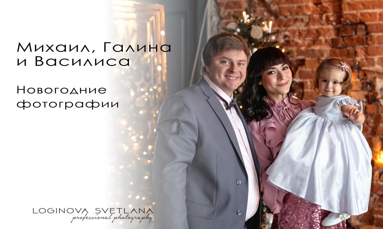 krasivye-novogodnie-fotografi_20180330-135224_1